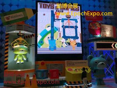 香港玩具展,香港玩具出口,HKTDC Toy Fair