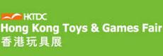 2018香港玩具展